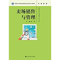 Store sales and management expertise in the Ministry of Education secondary vocational education courses teaching project(Chinese Edition)