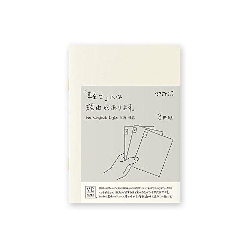 ミドリ ノート MDノート ライト 文庫 横罫 3冊 15207006
