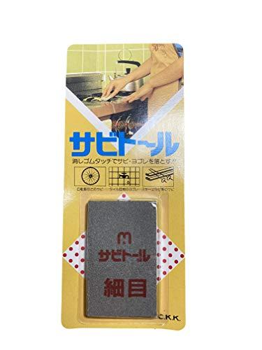 Rust Eraser Sabitoru Fine