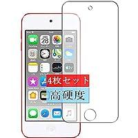 4枚 Sukix フィルム 、 iPod touch 7 第7世代 (2019 年発売モデル) touch7 2019年 向けの 液晶保護フィルム 保護フィルム シート シール(非 ガラスフィルム 強化ガラス ガラス ) new version