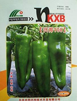VISA STORE Siam Circus Speci- Semences de Haute qualité xingbang 108 graines de Poivre Beau goût 10 g Origine Emballage pour Maison et Jardin Indoor