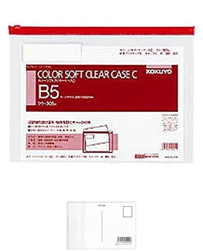 コクヨ クリアケース カラー チャック付 軟質タイプ B5 赤 クケ-305R + 画材屋ドットコム ポストカードA