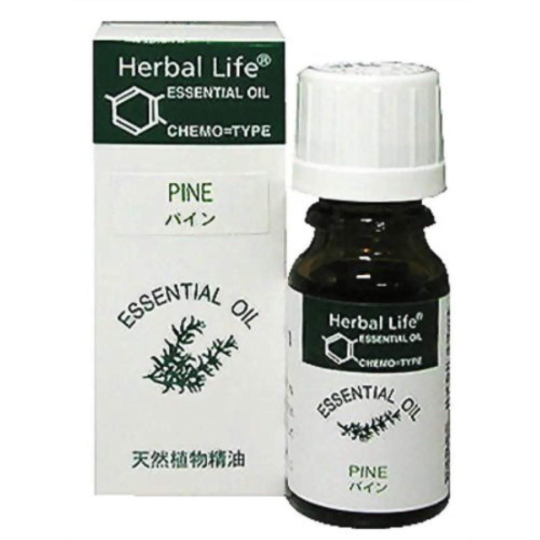 余韻願望最終Herbal Life パイン 10ml