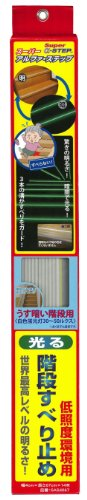 LTI 蓄光テープ 『防災対策』 階段滑り止め スーパーアルファステップ JD級 4cm×67cm 14本入 SAS4067