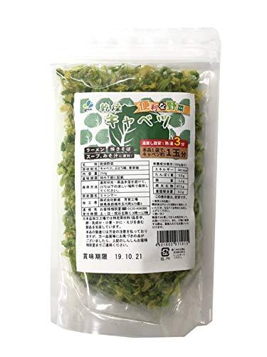新進物産 便利な野菜  乾燥キャベツ 250g