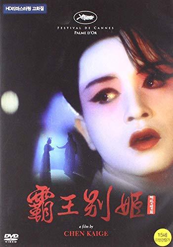 Farewell My Concubine (1993) [Edizione: Stati Uniti] [Italia] [DVD]