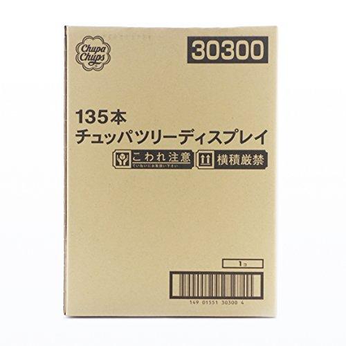 クラシエフーズ『チュッパチャプスチュッパツリーディスプレイ135本』