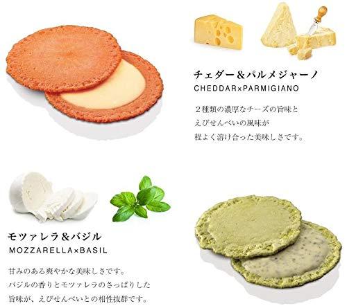 クアトロえびチーズ×12袋
