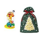 アンパンマン にぎって!おとして! 光る くるコロタワー + インディゴ クリスマス ラッピング袋 グリーティングバッグ3L クリスマスツリー ダークグリーン XG984