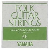 YAMAHA FS516 アコースティックギター用 バラ弦 6弦×6本セット
