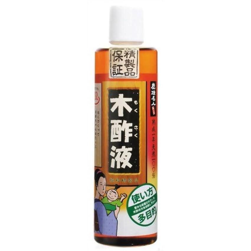 聖なる正確におもしろい純粋木酢液 320ml