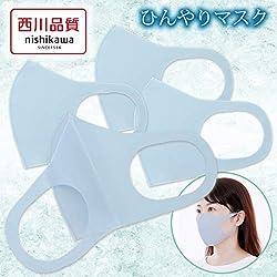【Amazon.co.jp 限定セット】 東京 西川 ひんやり マスク 4枚組 男女兼用 Mサイズ ブルー(青) 繰り返し使える 伸縮素材でお顔にフィット 飛沫防止 耳が痛くなりにくい 日本製 個包装 PG90009525B
