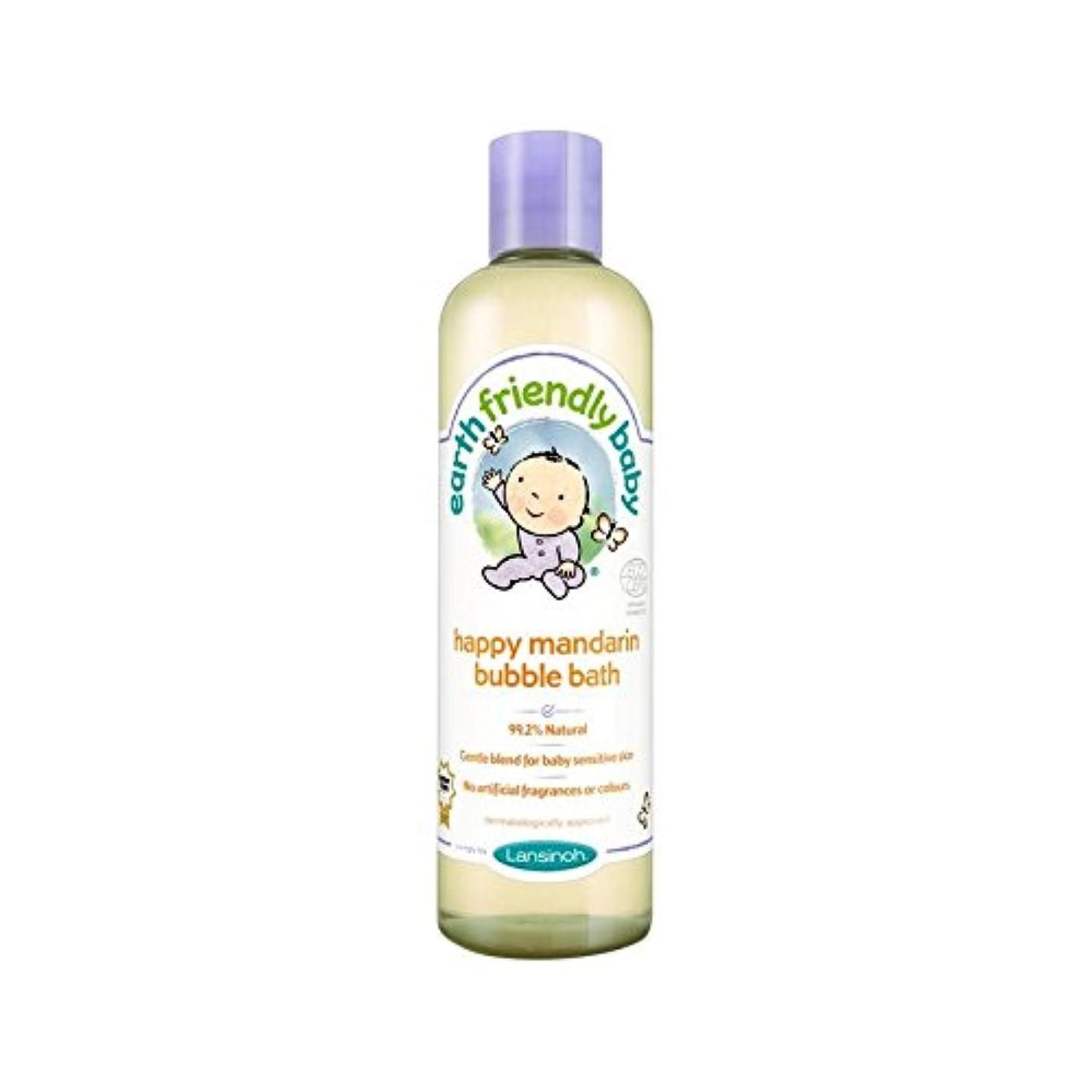 赤ちゃん幸せなマンダリン泡風呂のエコサートの300ミリリットル (Earth Friendly) (x 2) - Earth Friendly Baby Happy Mandarin Bubble Bath ECOCERT 300ml (Pack of 2) [並行輸入品]