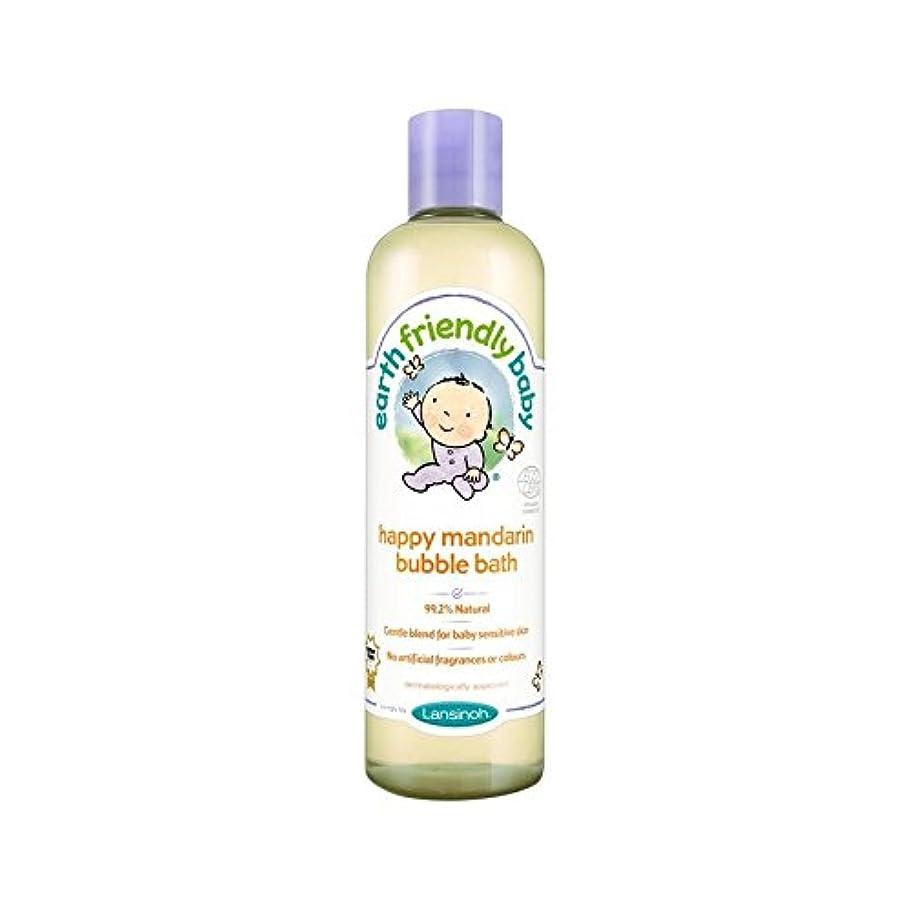 解決するこどもの日許される赤ちゃん幸せなマンダリン泡風呂のエコサートの300ミリリットル (Earth Friendly) (x 2) - Earth Friendly Baby Happy Mandarin Bubble Bath ECOCERT 300ml (Pack of 2) [並行輸入品]