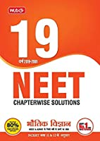 19 Years NEET AIPMT Chapterwise Solutions Physics