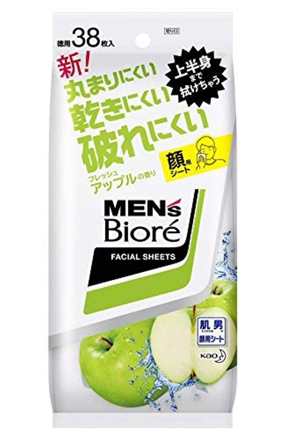 ストライド航海あらゆる種類の花王 メンズビオレ 洗顔シート フレッシュアップルの香り 卓上用 38枚入 × 8個セット