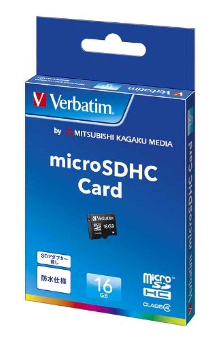 中サーバ落ち着いて三菱化学メディア Verbatim microSDHCカード 16GB Class4 (SDアダプターなし防水仕様) MHCN16GYVZ1