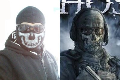 Mw2 Ghost Wind Skull Mask Balaclava Sk Buy Online In United