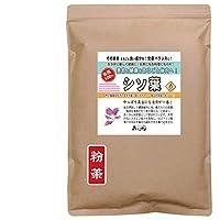 森のこかげ シソ葉茶 健康茶 粉末 パウダー 500g 売筋粉