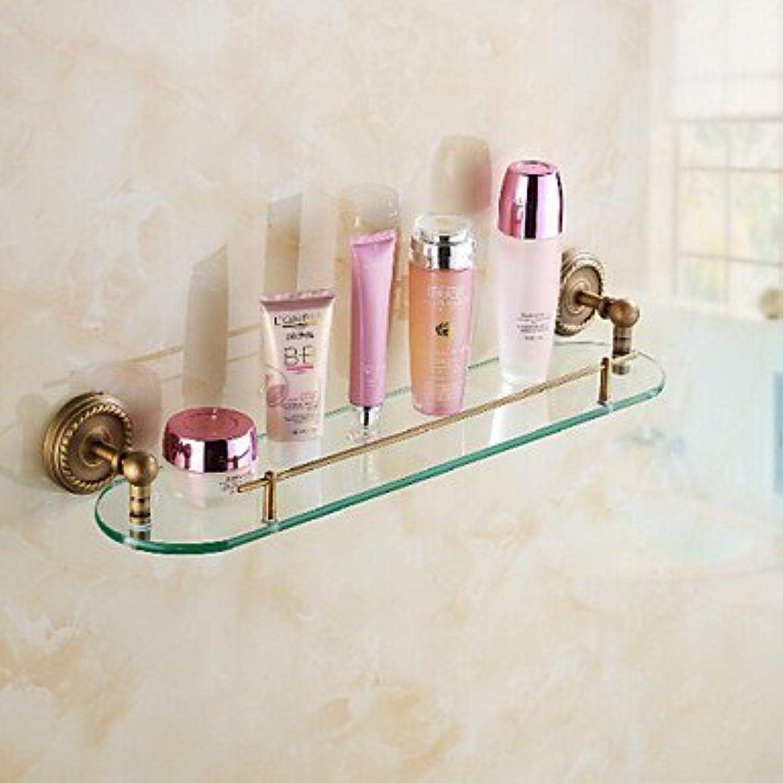 Wghz Bathroom Shelves@Antique Brass Carved Vine Glass Bathroom Shelves