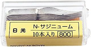 日光 ペン先 N-サジニューム 10本入 N357N-10