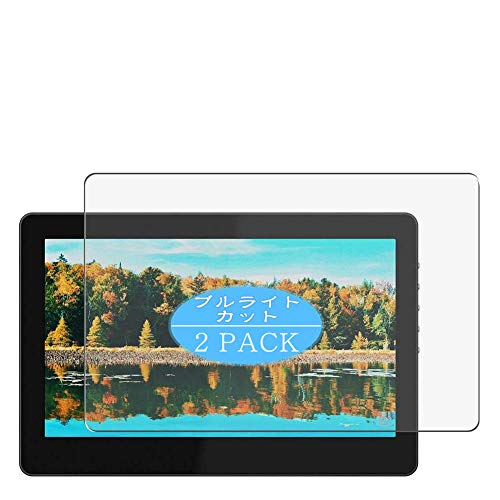 2枚 VacFun ブルーライトカット フィルム , GeChic On-Lap 1102I 11.6インチ モバイル液晶モニタ 向けの ブルーライトカットフィルム 保護フィルム 液晶保護フィルム(非 ガラスフィルム 強化ガラス ガラス ) 改善版