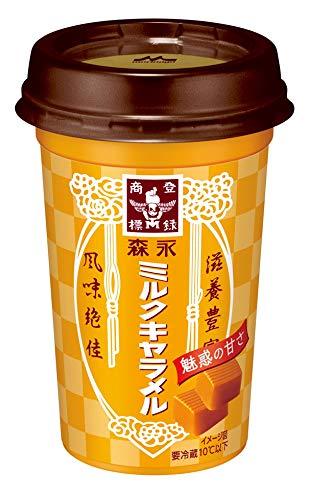 森永乳業 森永ミルクキャラメル 240ml×10本×2箱