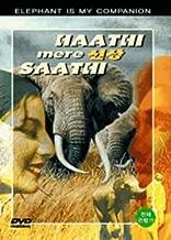 Movie DVD - Haathi mere Saathi (Region code : all) (Korea Edition)
