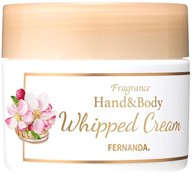 オートマトン濃度匹敵しますFERNANDA(フェルナンダ) Hand&Body Whipped Cream Primeiro Amor (ハンド&ホイップクリーム プリメイロアモール)