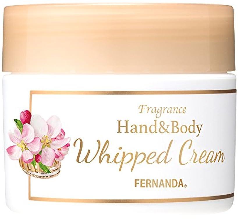 コントロール魅了する反対するFERNANDA(フェルナンダ) Hand&Body Whipped Cream Primeiro Amor (ハンド&ホイップクリーム プリメイロアモール)