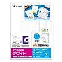 (まとめ) ヒサゴ ビジネス名刺 A4 10面 ホワイト BX05 1冊(100シート) 【×2セット】 ds-1570485