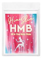 [公式]女性用ダイエット サプリ Hime Slim(姫スリム) HMB 120粒 +クレアチン+燃焼+美容成分+ビタミン (国内生産)