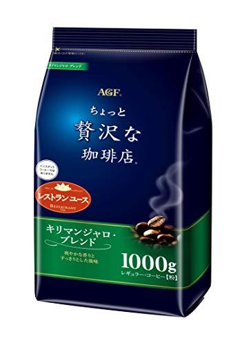 スマートマットライト AGF ちょっと贅沢な珈琲店 レギュラーコーヒー キリマンジャロブレンド 1000g 【 コーヒー 粉 】