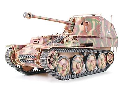 タミヤ 1/35 ミリタリーミニチュアシリーズ No.255 ドイツ陸軍 対戦車自走砲 マーダーIII M 7.5cm Pak40搭...