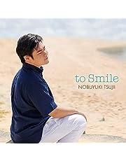 笑顔で会える日のために ~あなたに寄り添うピアノ作品集(CD)