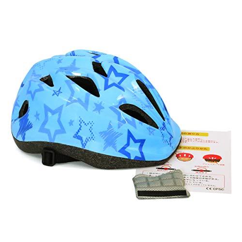 OOTOO ヘルメット こども用 アゴパッド付き 軽量 調整可能 キッズ幼児 自転車 スポーツヘルメット 子供 小学生 スケートボード ローラースケート適用 日本語説明書付き