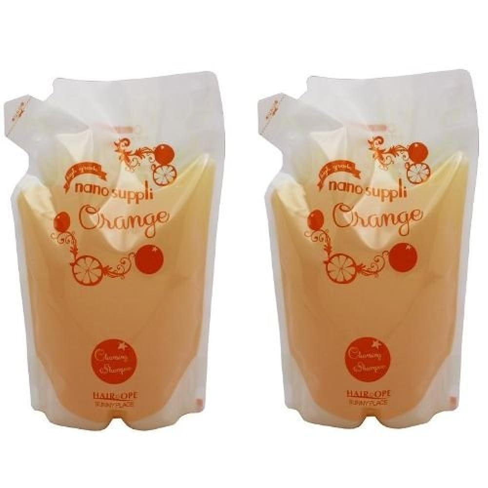 モザイク薬用耐えられない【X2個セット】 サニープレイス ナノサプリ クレンジングシャンプー オレンジ 800ml 詰替え用