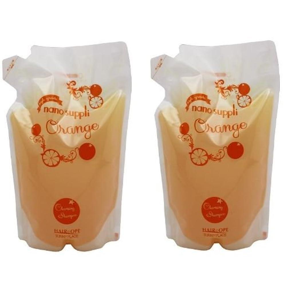 著名な決済健康的【X2個セット】 サニープレイス ナノサプリ クレンジングシャンプー オレンジ 800ml 詰替え用