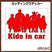 鬼殺隊 シルエットステッカー キッズインカ- Kidsincar カッティングステッカー (レッド, 横18x縦13cm)
