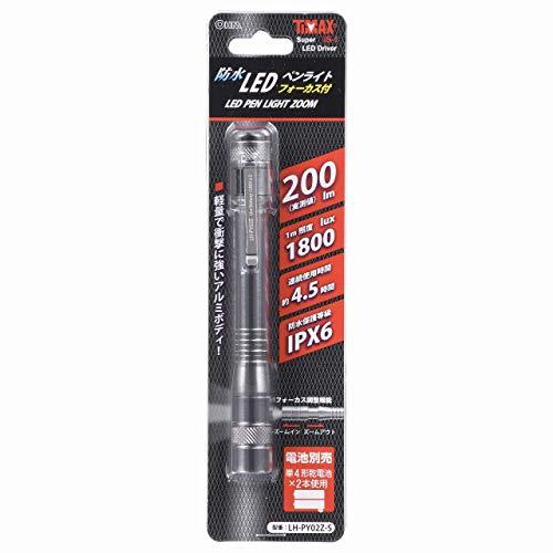 LEDペンライト防水フォーカス付200ルーメン[品番]07-8940LH-PY02Z-S