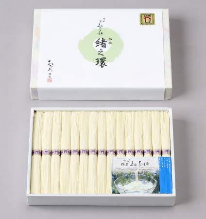 三輪素麺みなみ 緒環(細そうめん) 贈答用化粧箱 50gx30束入O−35 1.5kg