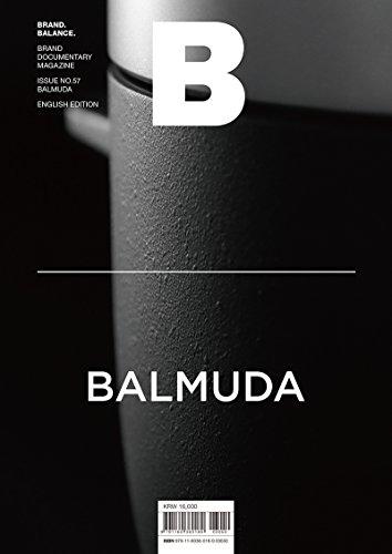 Magazine B - BALMUDA