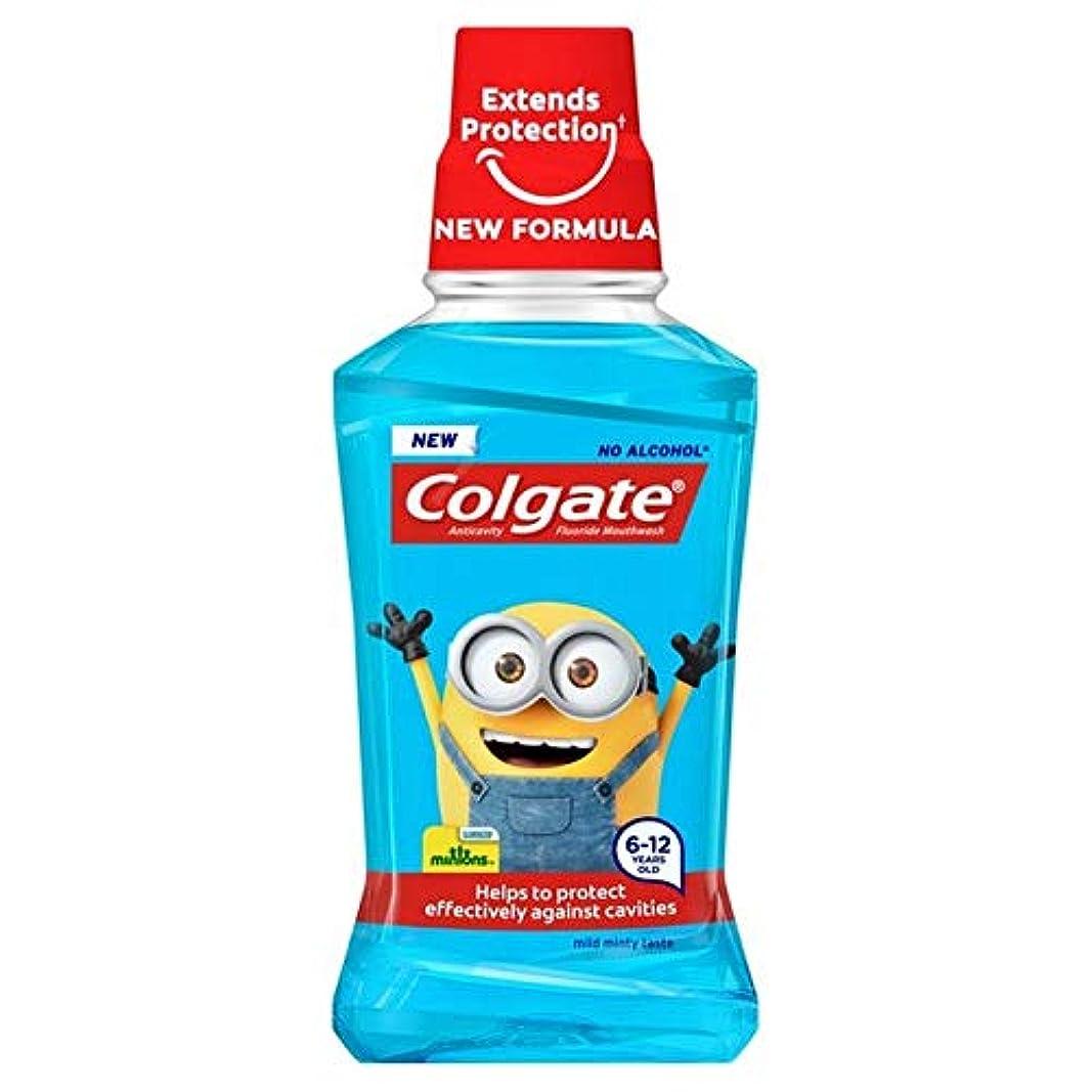 無一文沿って代表する[Colgate ] コルゲート子供の手下6+年のマウスウォッシュ250ミリリットル - Colgate Kids Minions 6+ Years Mouthwash 250ml [並行輸入品]