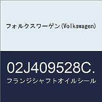 フォルクスワーゲン(Volkswagen) フランジシャフトオイルシール 02J409528C.