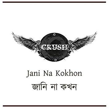 Jani Na Kokhon