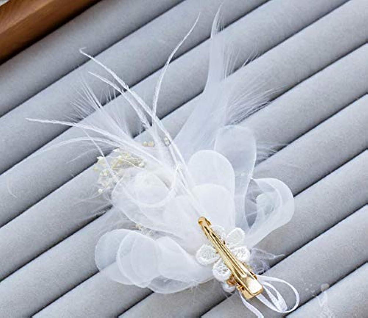 無数のカジュアル欠席HuaQingPiJu-JP 手作りウェディングヘアクリップヘアピンの花嫁のヘアアクセサリー(ホワイト)