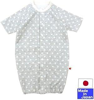 接結ニット七分袖ツーウェイオール(ドット)50-60cm 日本製 (グレー杢)