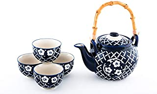 Hinomaru Collection Japanese Style Floral Design Tea Set Ceramic Teapot with Rattan Handle and 4 Tea Cups (Blue Sakura)