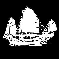 HUIHUI 19.5CM * 14.3CM巨大ヨットクルーズバショウカジキ船オーシャンシーヴィンリーデカールステッカー繊細で豪華なC27-0440-シルバー