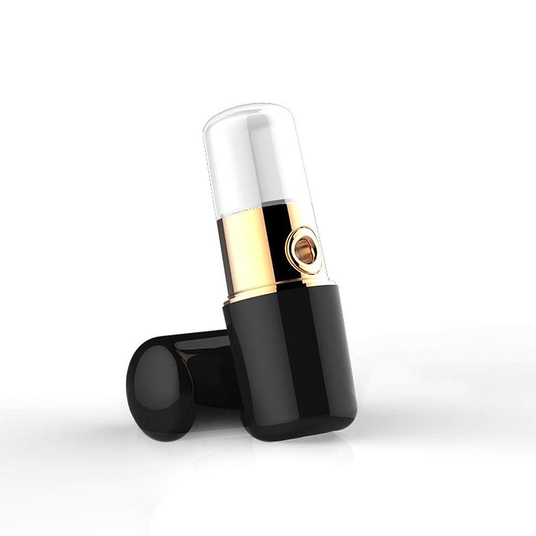 厳しいマットやさしいZXF 新しいクリエイティブ口紅形状水分補給器具ナノハンドヘルドスプレーポータブル加湿器フェイシャルモイスチャライジングスプレー充電美容器具abs素材2ブラックモデルホワイト 滑らかである (色 : Black)